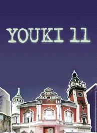 Youki Youki Yeah!