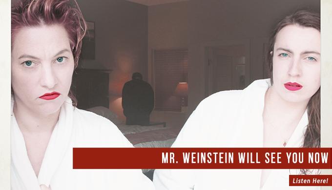 """""""Mr. Weinstein will see you now"""" – Amanda Palmer und die Wiederbelebung von #metoo"""